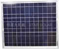 20W 多晶太阳板 光伏太阳能板 家用太阳能板 2