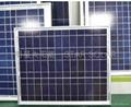 20W 多晶太阳板 光伏太阳能板 家用太阳能板 3