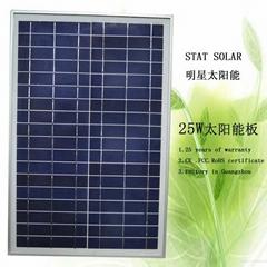 25W 多晶太阳板 光伏太阳能板 家用太阳能板