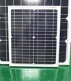 太陽能電池組件 20W 2