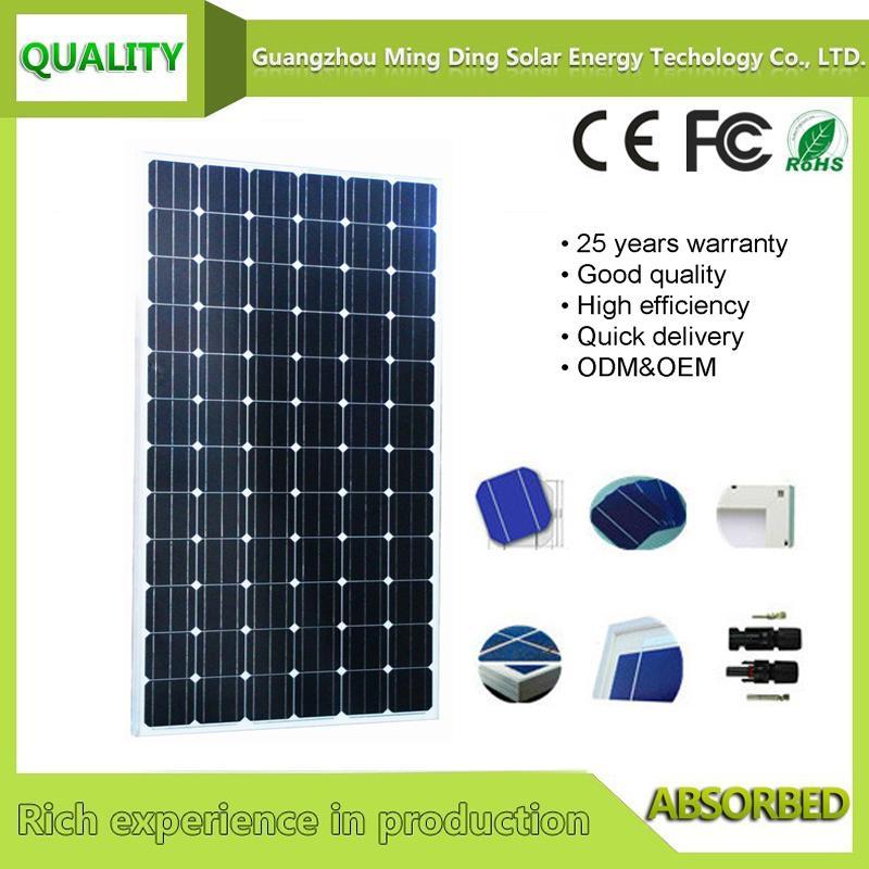 单晶太阳能组件 300W  1