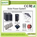 屋顶太阳能系统