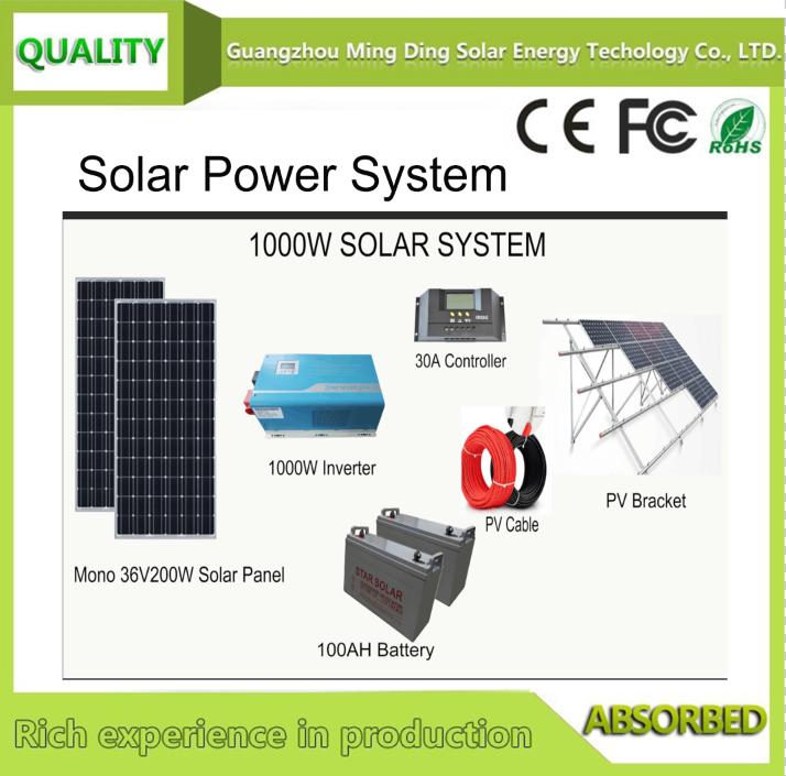 屋顶太阳能系统SP-1KW 1