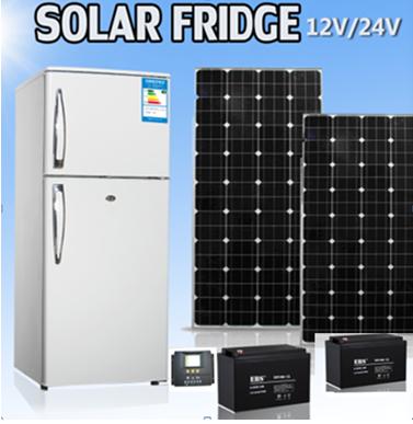 180L 太阳能直流冰箱系统 2