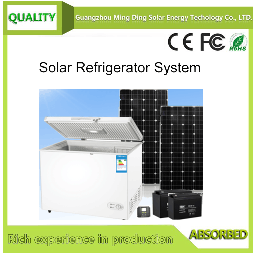 208L 太阳能直流式冰柜 1