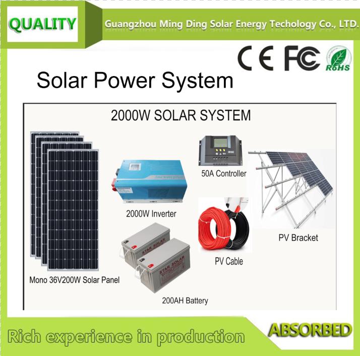 屋顶太阳能系统SP-2KW 1