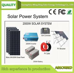 屋顶太阳能系统SP-2KW
