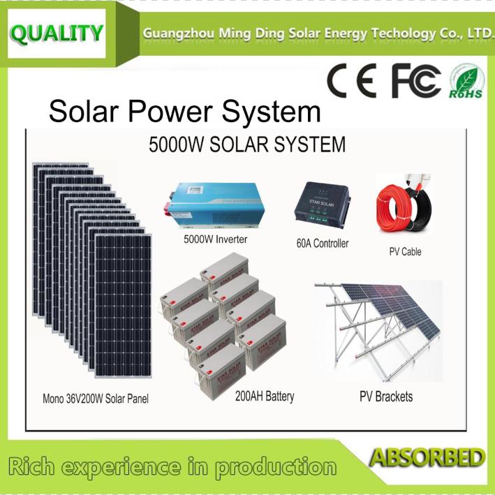 屋顶太阳能系统SP-5KW 1