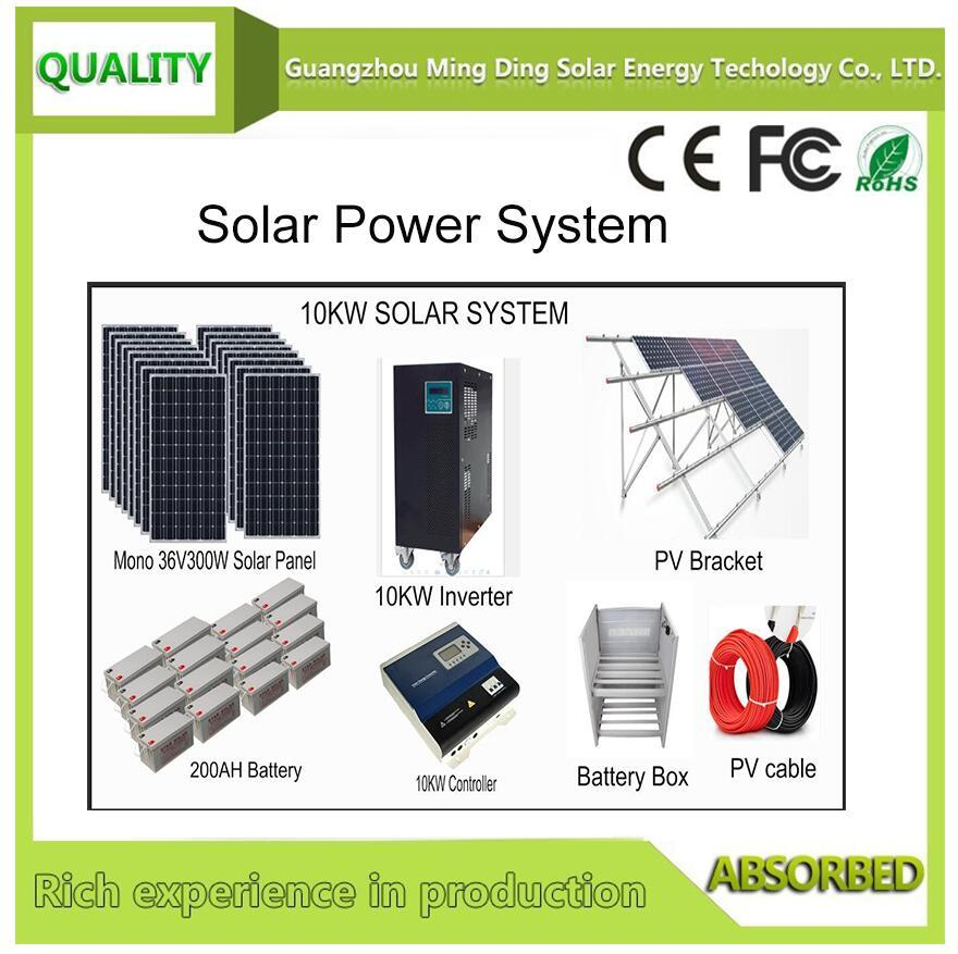 屋顶太阳能系统SP-10KW 1
