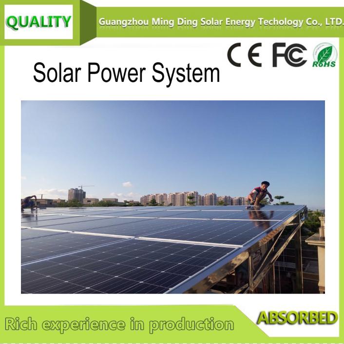 屋顶太阳能系统SP-10KW 3