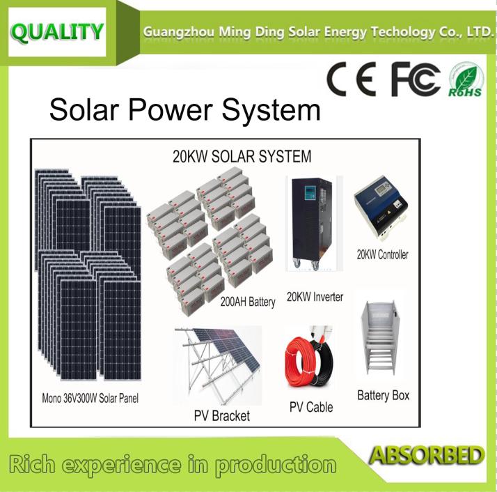屋顶太阳能系统SP-20KW 1