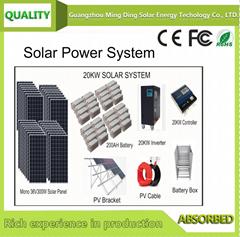 屋顶太阳能系统SP-20KW