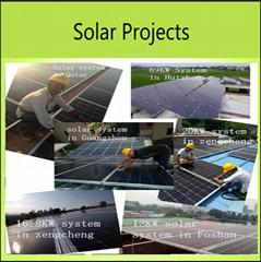 太阳能发电站 100KW