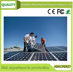 太阳能发电站SP-500KW