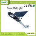 太阳能墙灯STL-09  8W 1