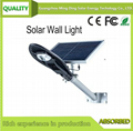 Solar Wall Light STL-09  8W