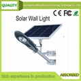 solar charger for mobile phones /solar phone charger 1