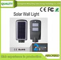 太阳能墙灯  SWL- 1 6