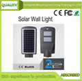 Solar Wall Light SWL- 16 40 W