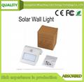 太阳能手机充电器
