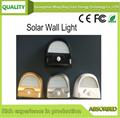 太阳能小墙灯 SWL-06 4W
