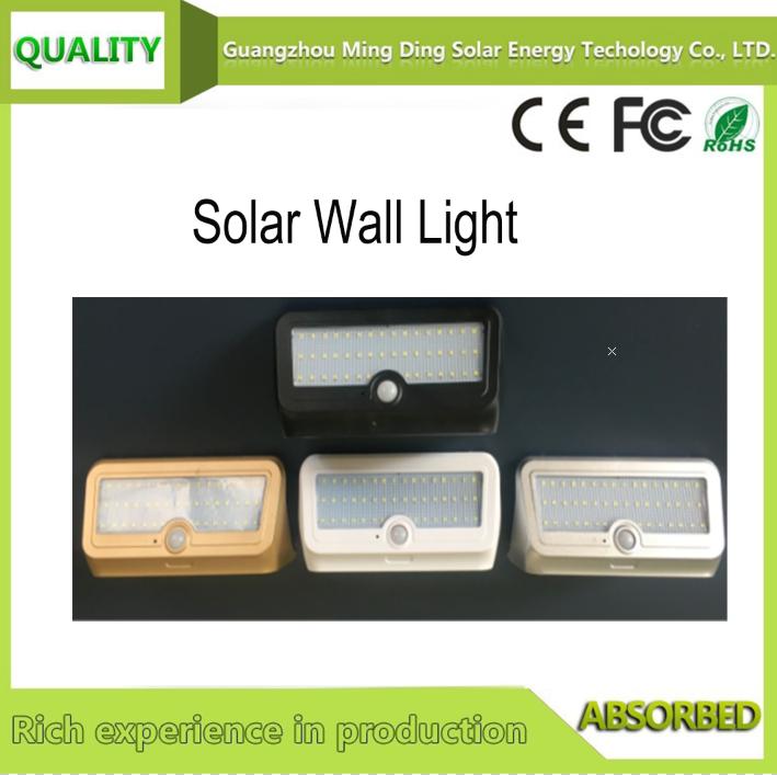 太阳能小墙灯-SWL-06 5W 2