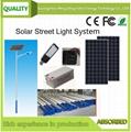 30W Solar Street Light System