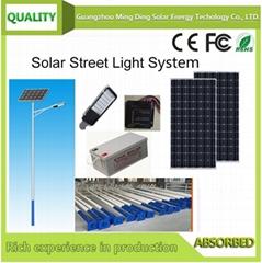 30W 太陽能路燈系統