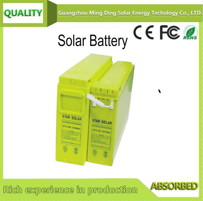 太陽能專用蓄電池12V 200AH 1