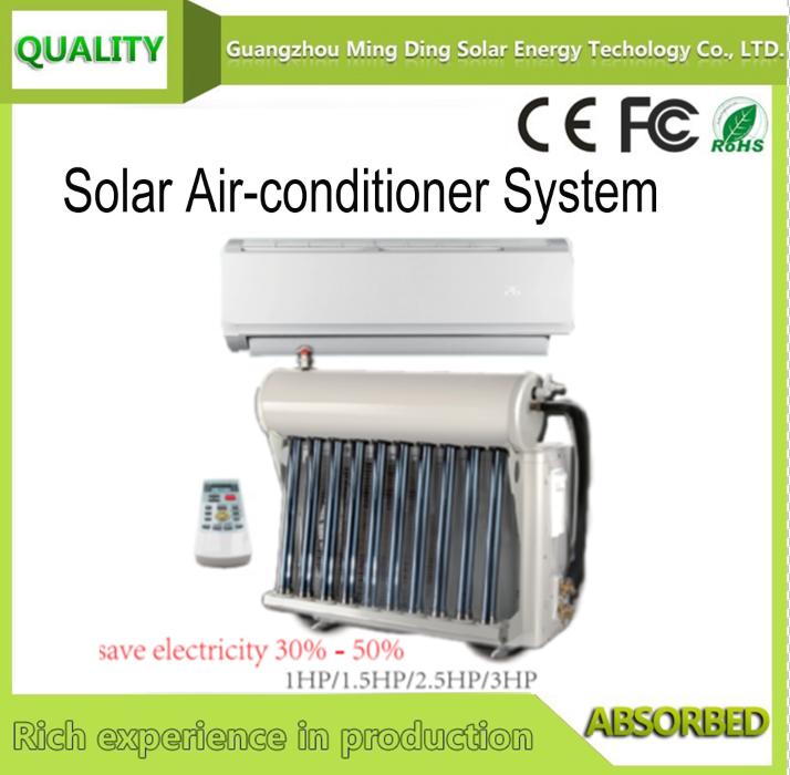 1.5HP solar DC air conditioner
