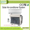 2.5HP solar DC air conditioner