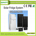 128L solar  DC fridge system