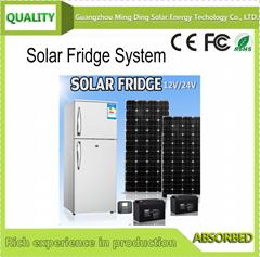 128L 太阳能直流冰箱系统