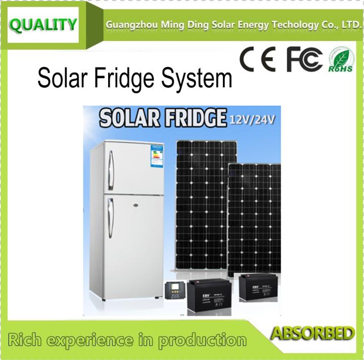180L 太阳能直流冰箱系统 1