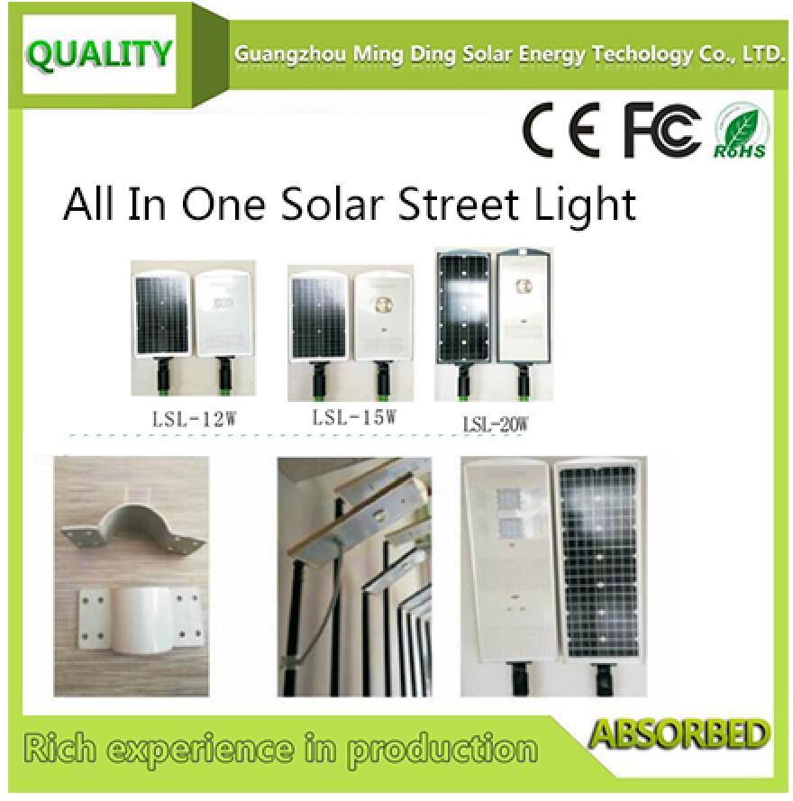 20W太阳能一体化路灯 1