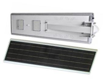 20W太阳能一体化路灯 2