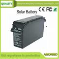 太陽能蓄電池 12V 100A