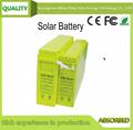 太陽能蓄電池 12V 100AH   2