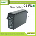Solar Battery ST12-200AH