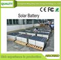太陽能蓄電池 12V 250AH 2