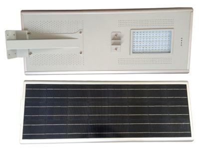 80W all-in-one solar street light 2