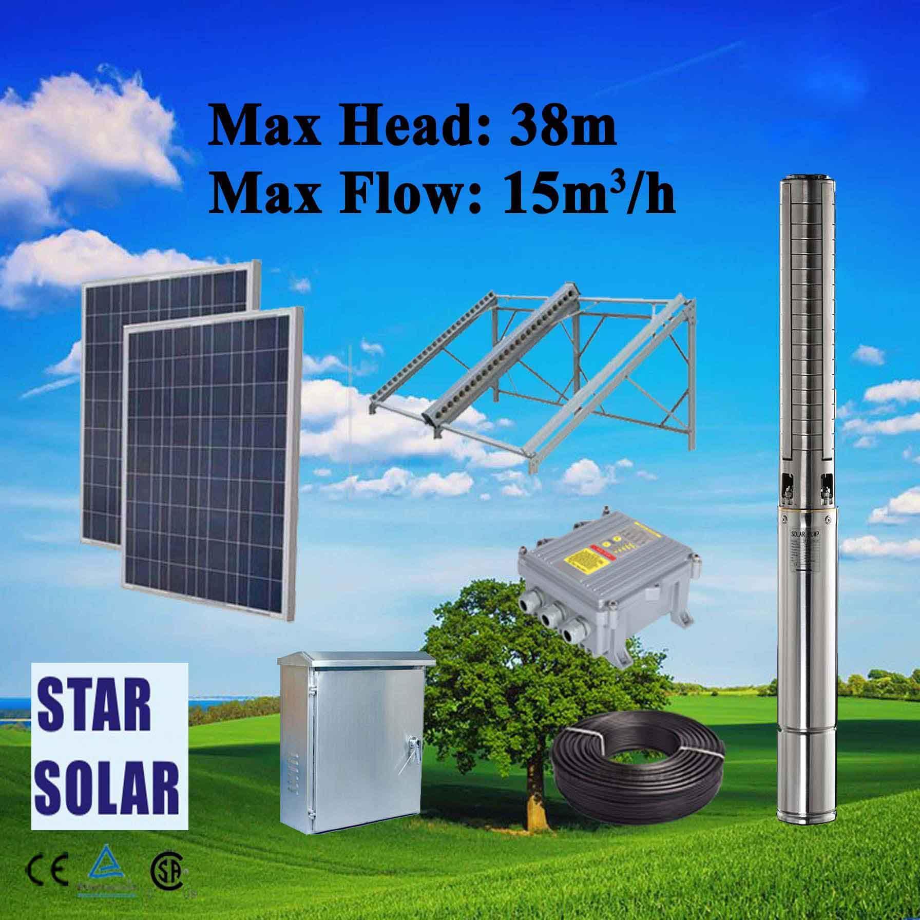 太阳能立式农业灌溉潜水泵 大流量高扬程 1