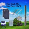 太阳能立式农业灌溉潜水泵 大流