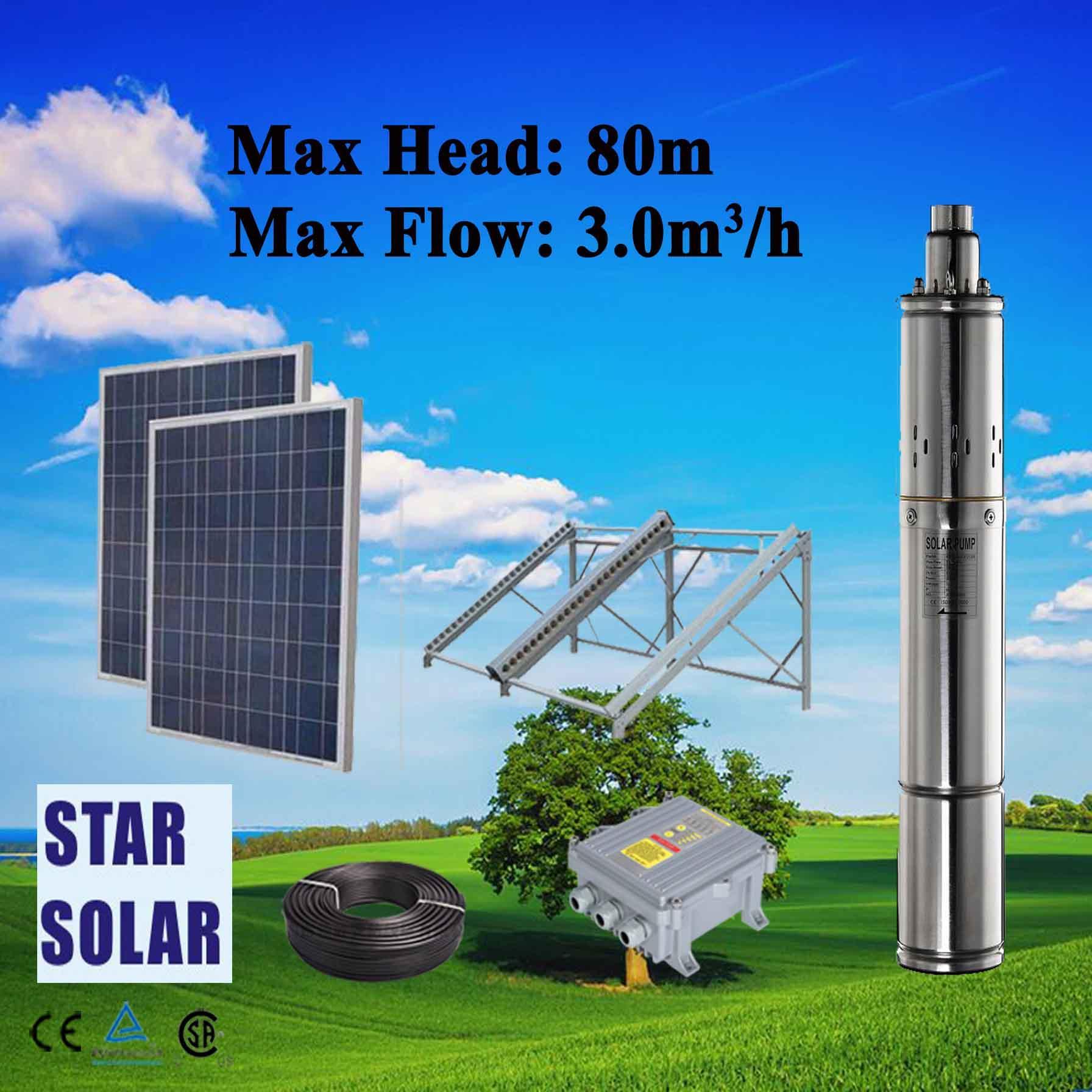 太阳能离心泵 不锈钢深井潜水泵 1