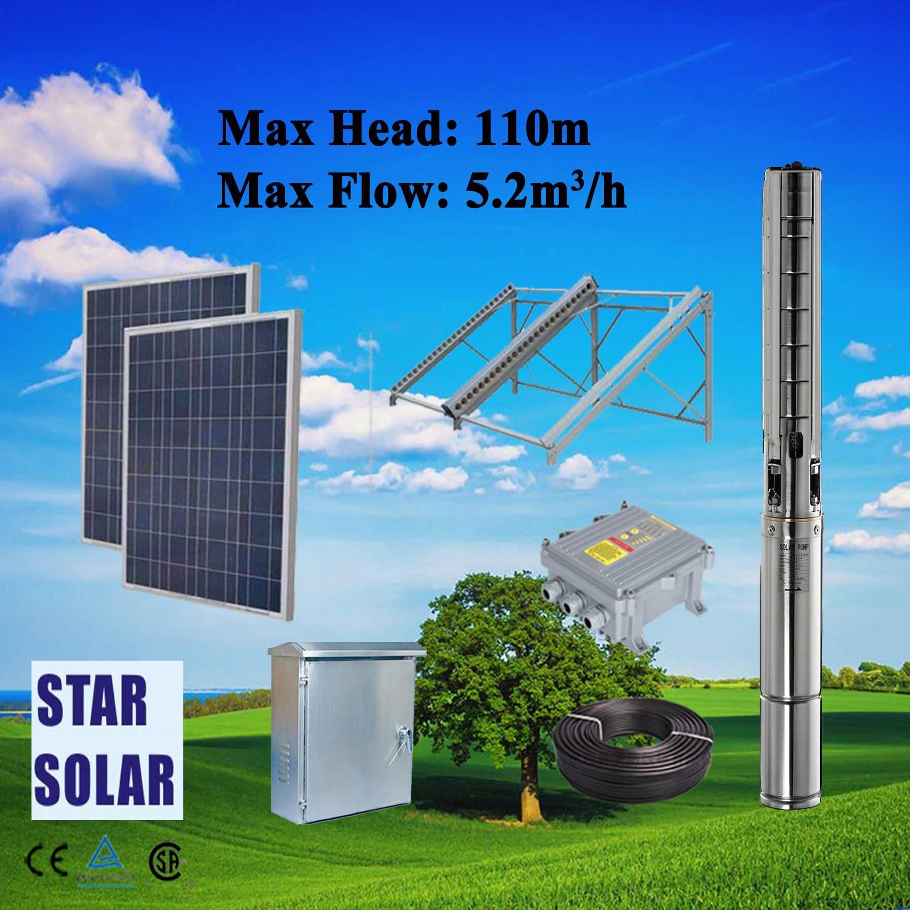 太阳能离心泵系统 不锈钢深井潜水泵 1