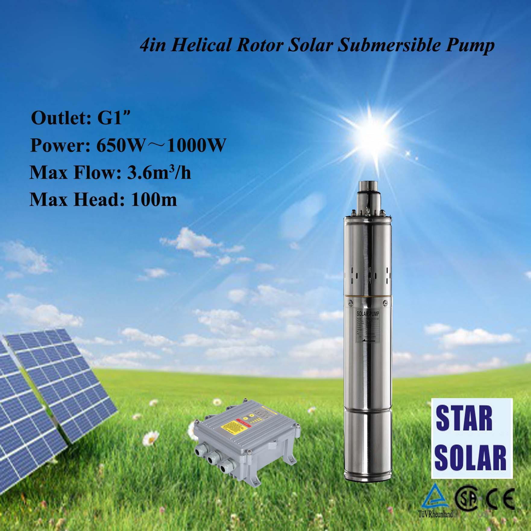 太阳能直流水泵系统 1
