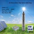 太阳能直流水泵系统