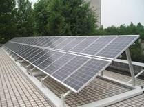 GUANGDONG STAR SOLAR ENERGY CO., LIMITED