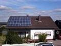 太阳能电池组件50W 4