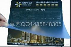 西安广告鼠标垫